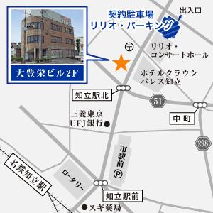 名鉄知立駅から徒歩2分「たにぐち鍼灸マッサージ院」